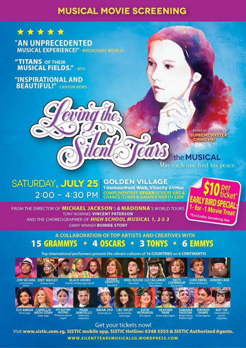 2015 Singapore Musical