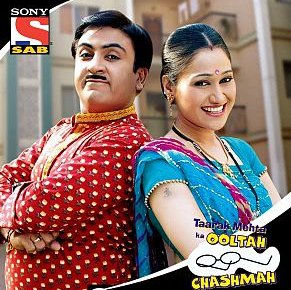 Tarak mehta ka ooltah chashmah 29 July 2014 Full Episode