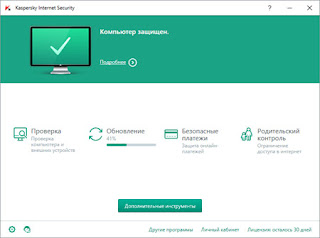 Free Download Anti Virus Kaspersky Total Security Terbaru 2016 Versi 16.0.1.445 For PC Full Version Tavalli Blogg