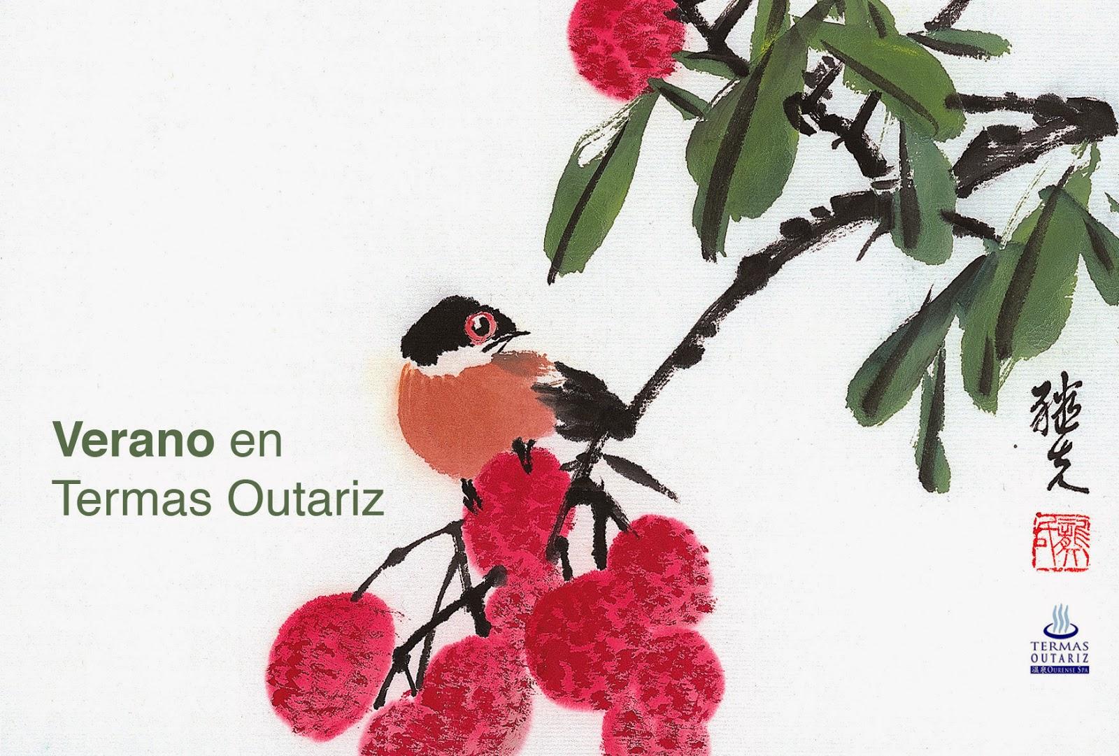 Verano en Termas Outariz, Spa, Onsen, Ourense