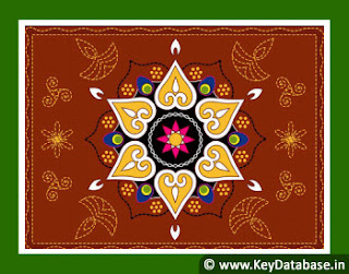 Rangoli Pattern Design