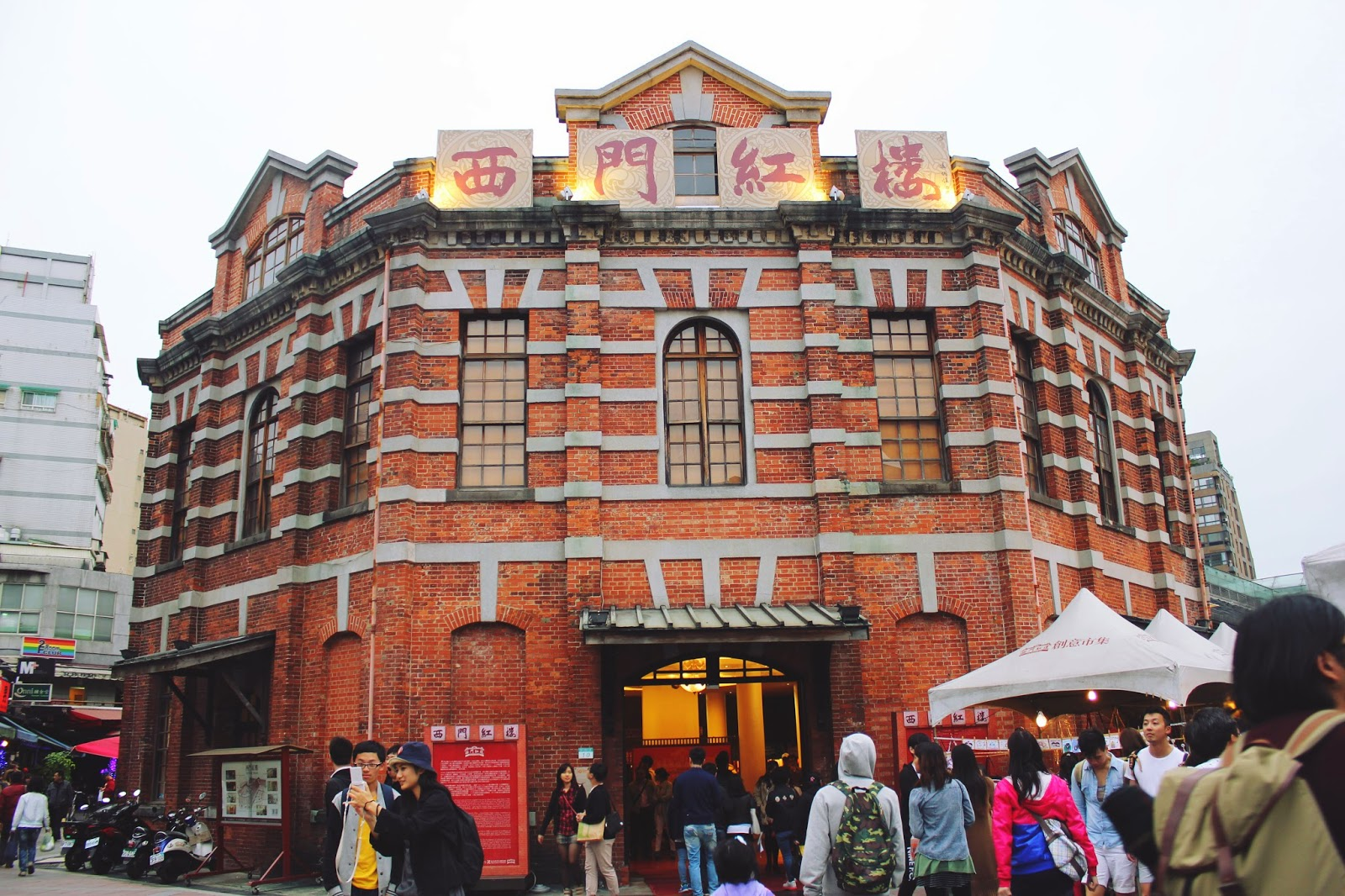 Ximen Taipei Red House
