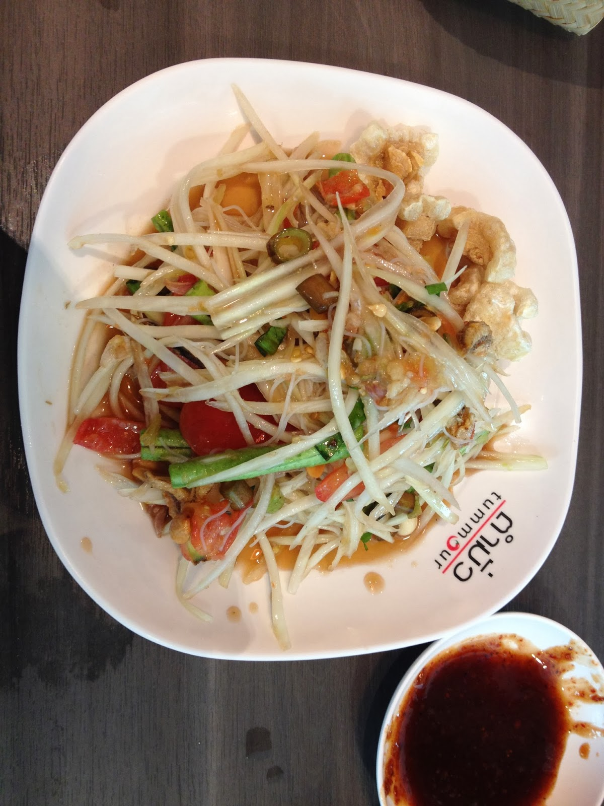 Tummour Restaurant at Central Plaza Ubon | Bestof2Worlds