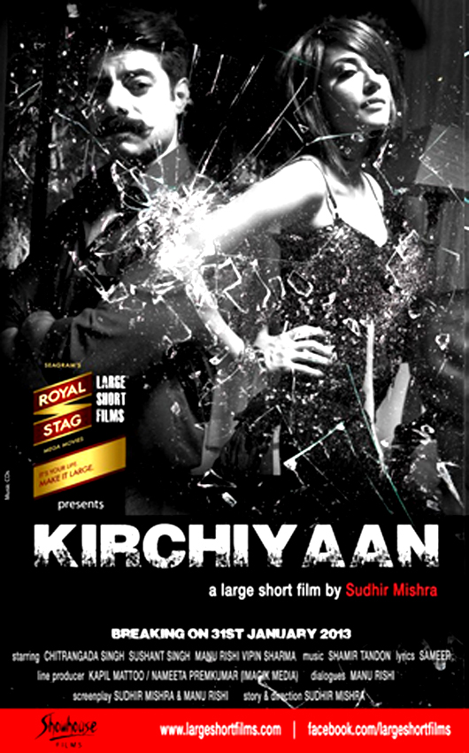 Kirchiyaan - Large Short Film Promo Trailer (2013)