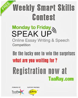 Essay Writing Contest
