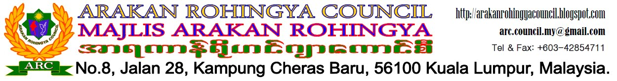 Arakan Rohingya Council (ARC)