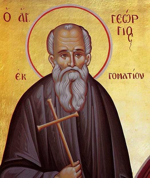 Όσιος Γεώργιος εκ Γοματίου