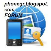 PHONEGR FORUM