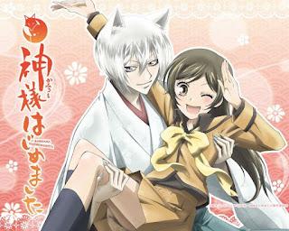 Anime Kamisama Hajimemashita