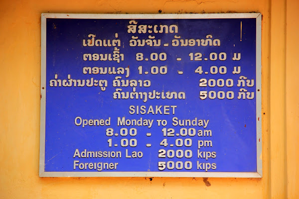 Opening hours and price to enter Wat Sisaket