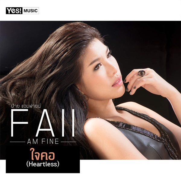 Download ใจคอ (Heartless) – Faii Am Fine + (Backing Track) 4shared By Pleng-mun.com