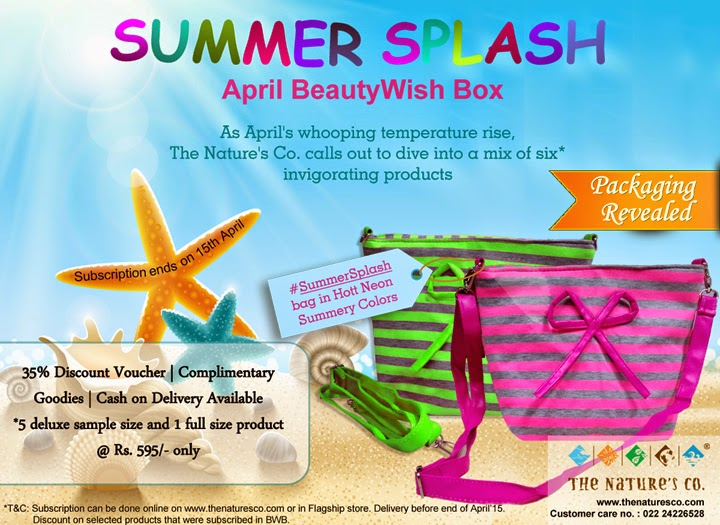 #SummerSplash Beauty Wish Box