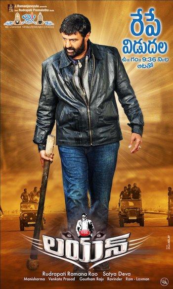 Ek Tsunami Jwalamukhi 2015 Dual Audio Hindi Movie Download