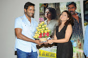Anukshanam movie trailer launch-thumbnail-3