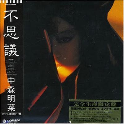Nakamori Akina 中森明菜  - Fushigi