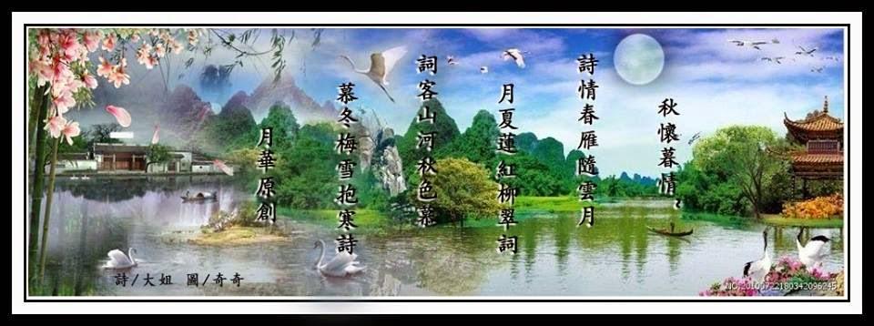 """""""七律:秋怀(""""的图片搜索结果"""