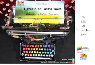 *CONVOCATORIA* I Premio de Poesía Joven Homenaje a Rafael Guerrero