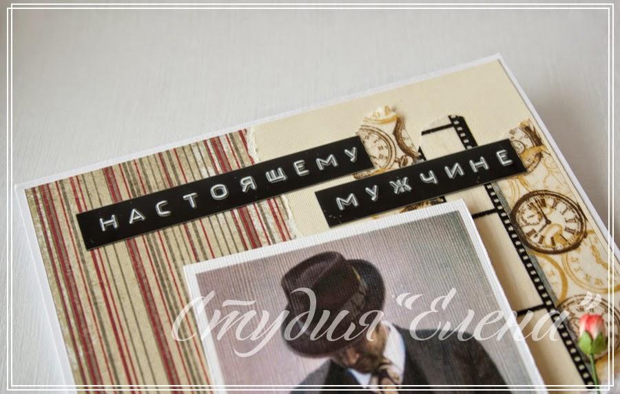 скрапбукинг открытки к 8 марта и конверты для денежного подарка