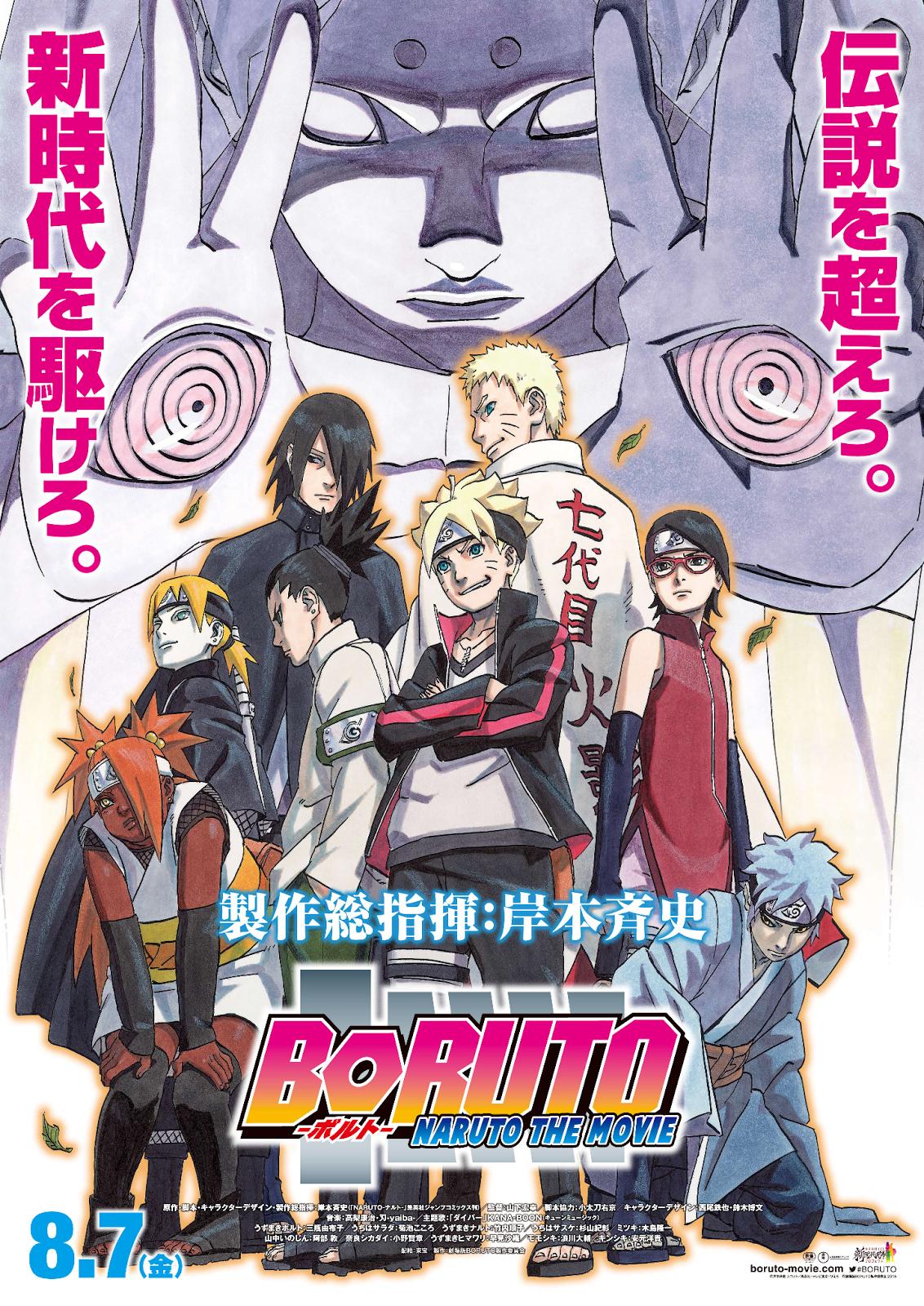Nonton Boruto : Naruto Next Generations Episode 3 sub indo
