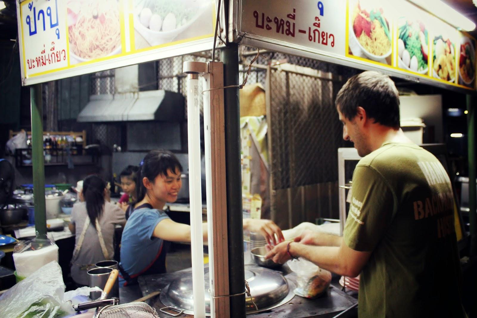 noodle soup Thai food curry