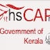 Kerala Plus One Plus Two Admission 2016 Trail Allotment Result.