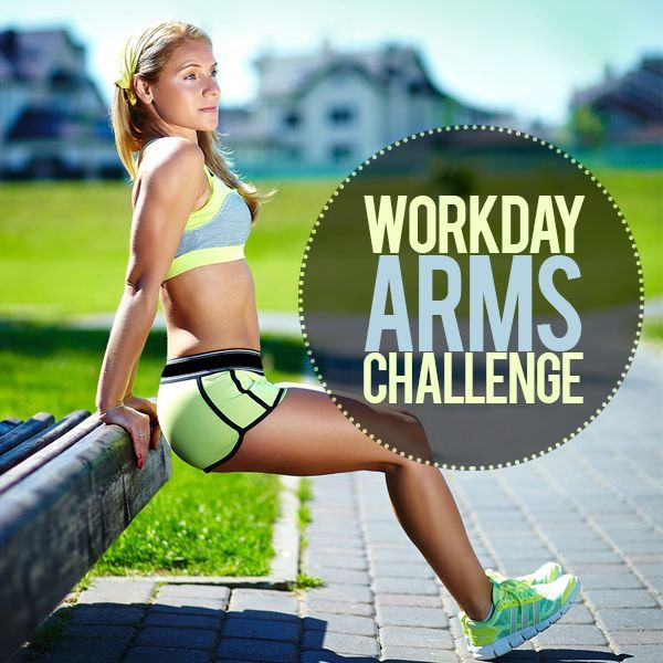 Workday Arms Challenge