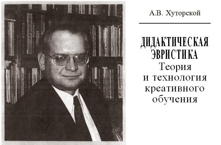 method.ucoz.ua/_ld/0/72__.-_.doc