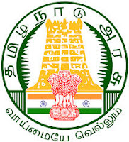TNPSC Assistant Engineer Recruitment 2015 Apply for 213 Posts tnpsc.gov.in