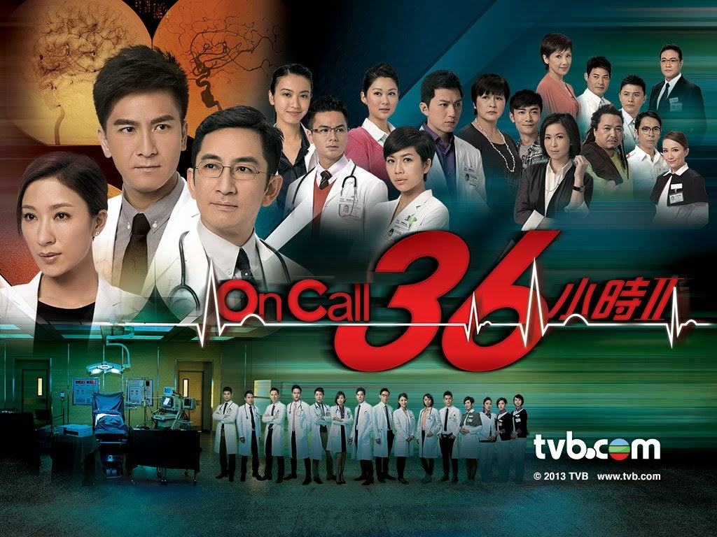 Currently Series Airing from TVB