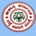 North Eastern Karnataka Road Transport Corporation Logo