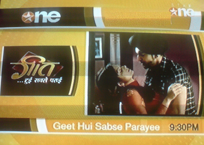 Geet Hui Sabse Parayi on Star One