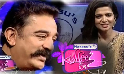 Watch Koffee with DD With Kamal Haasan 10-11-2015 Vijay Tv 10th November 2015 Deepavali Special Program Sirappu Nigalchigal Full Show Youtube HD Watch Online Free Download