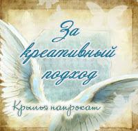 Всегда ценила в людях креативность)))