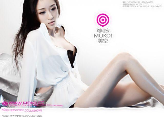 Moko girl's Liu Ke Hong