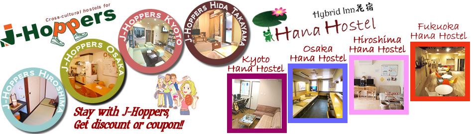 "Backpackers Hostel  ""J-Hoppers"" & ""Hana Hostel"""