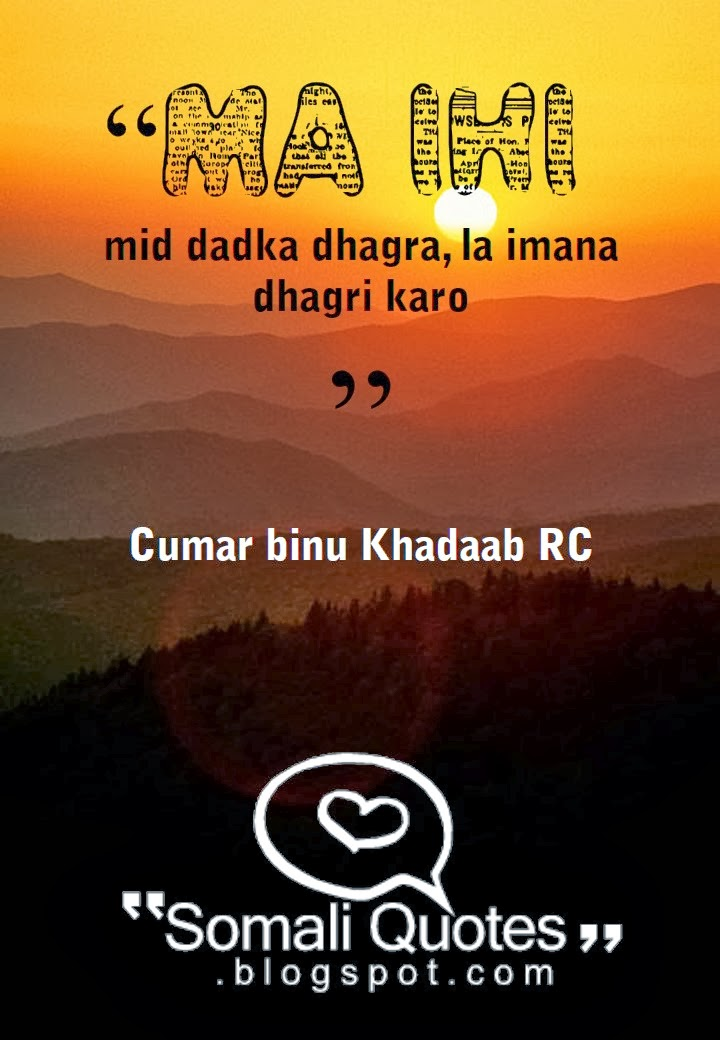 Ma ihi Mid Dadka Dhagra La imana Dhagri Karo _ Cumar binu khadaab ...