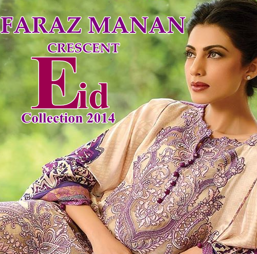 Crescent Luxury Eid Collection 2014