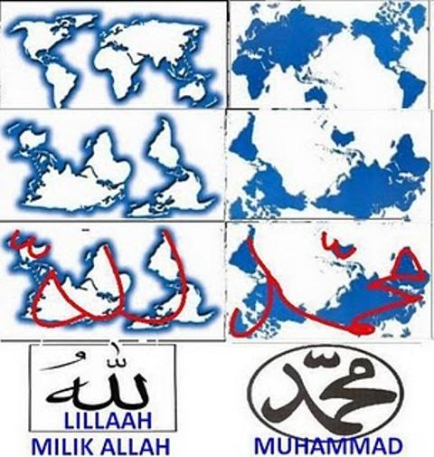 i love ALLAH MUHAMMAD