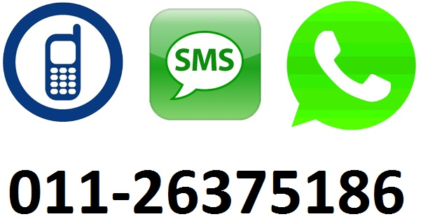 Call/SMS/WhatsApp