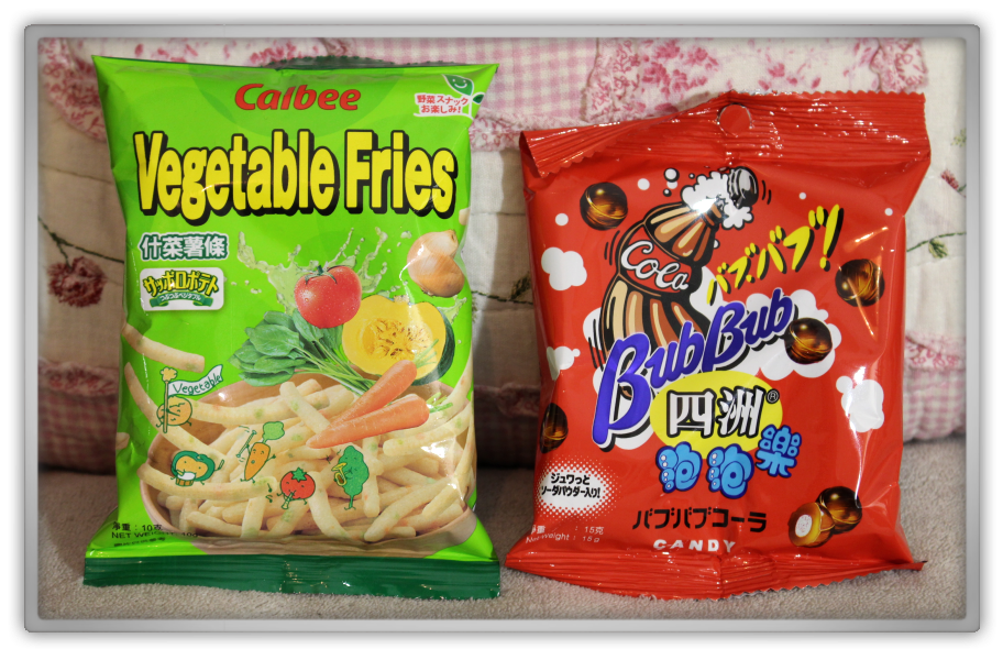 ABCDEat weekend pouch box unboxing review subscriptionbox snacks snack chinese asian food season candy autumn hong kong genie geniesfavproducts1