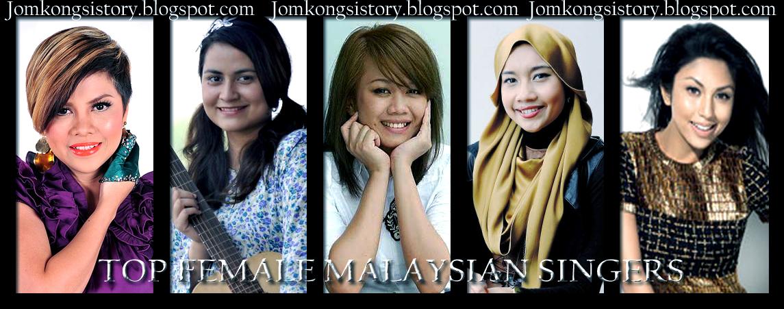 Artis Wanita Malaysia Kegilaan Remaja masa Kini