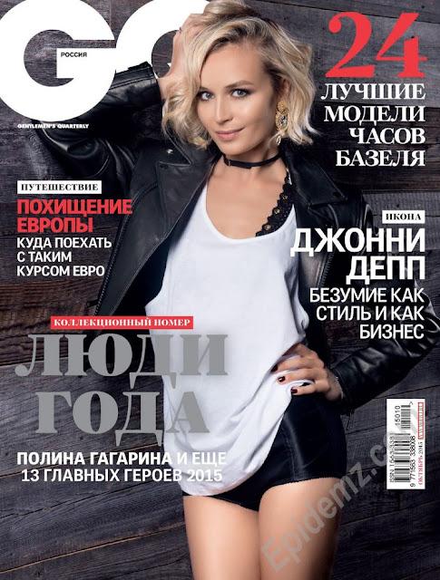 Actress, Singer, Model @ Polina Gagarina - GQ Russia, October 2015