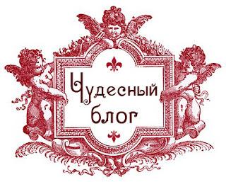 Награда от Анастасии