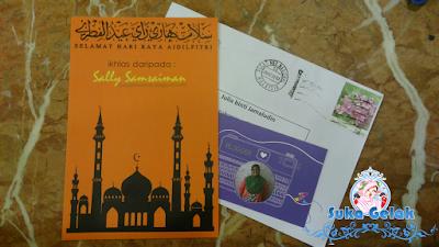 Kad Raya dari sallysamsaiman.blogspot.com