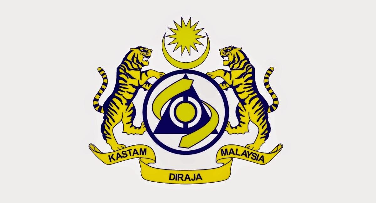 Jawatan Kerja Kosong Kastam DiRaja Malaysia logo www.ohjob.info mac 2015