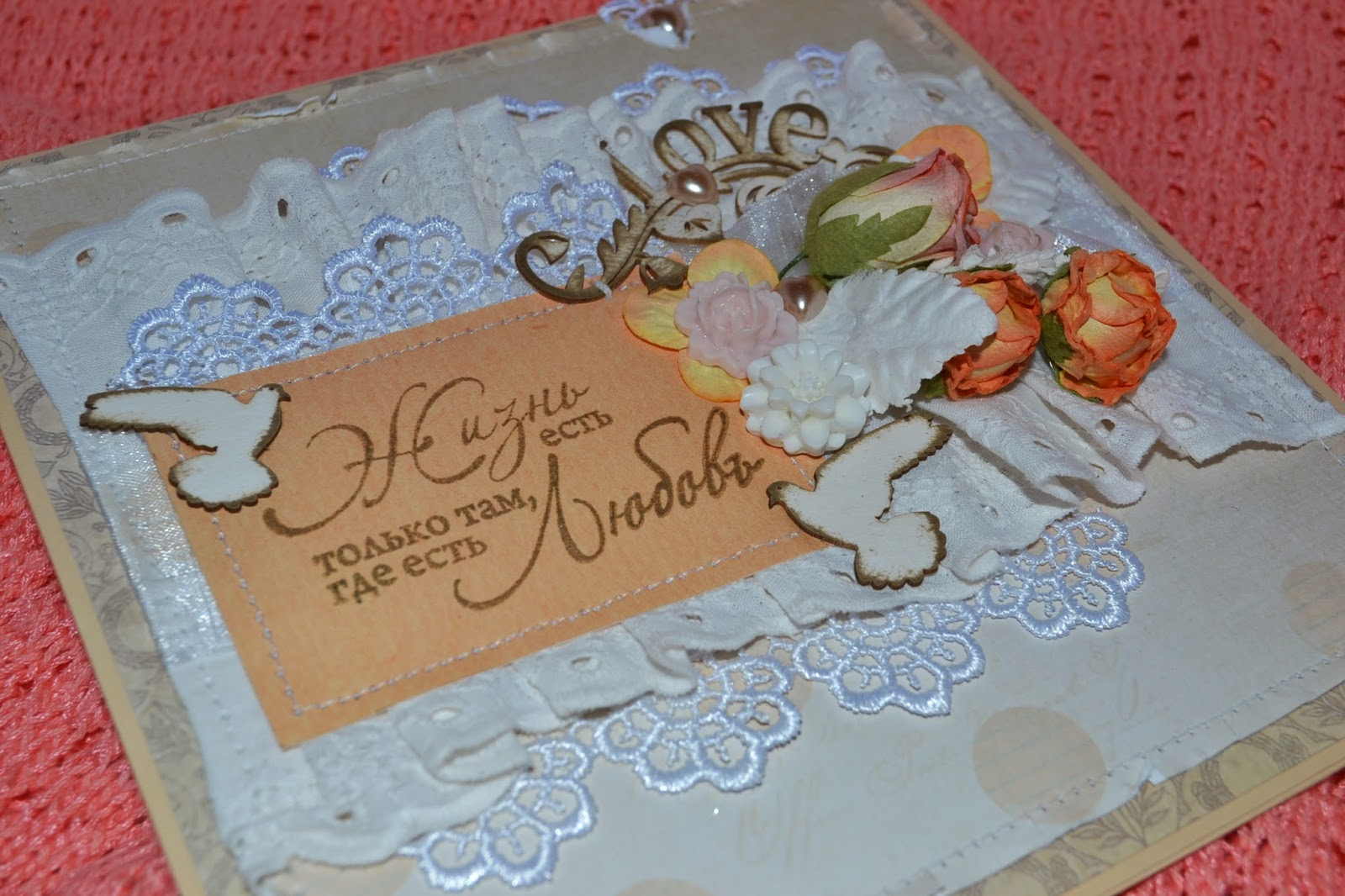 Красивые поздравления с кружевной свадьбой