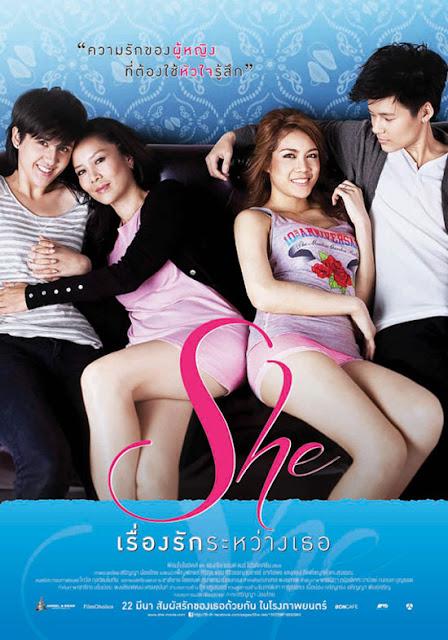 ดูหนังออนไลน์ใหม่ๆ HD ฟรี - She เรื่องรักระหว่างเธอ DVD Bluray Master [พากย์ไทย]