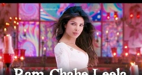 Ram chahe leela priyanka chopra item song ram leela2013 thecheapjerseys Images