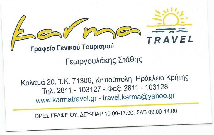 Karma Travel