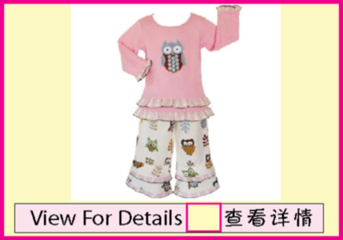 Two piece owl's outfit by AnnLoren